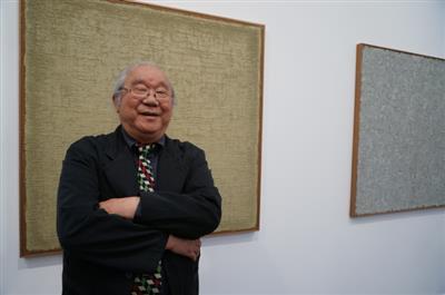 Ha Chong-Hyun