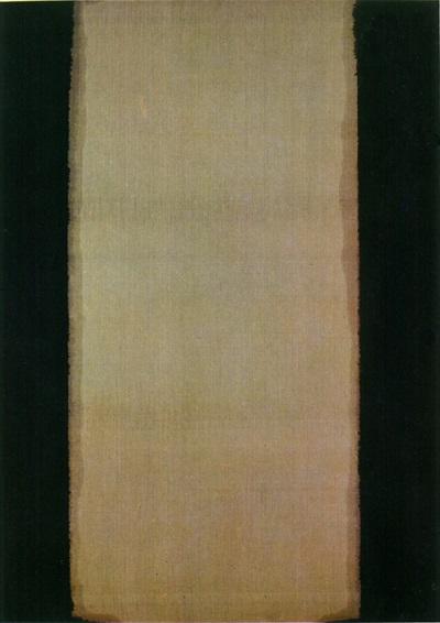 Blue Umber, 1979 - Yun Hyong–keun