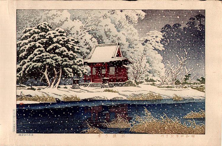 Snowy Inokashira, Benten, 1929 - Хасуи Кавасе