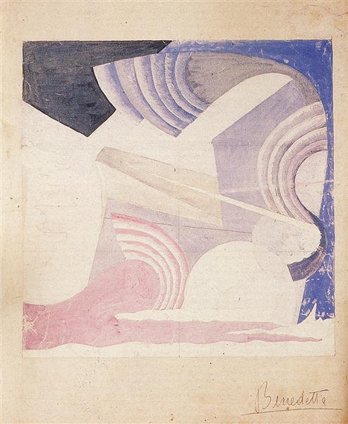 Aeropittura, 1925 - Benedetta Cappa