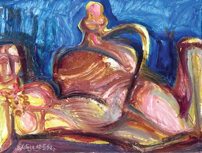 Woman-snag, 1992 - Владимир Лобода