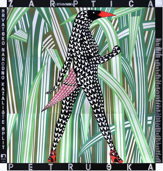 Firebird - Boris Bućan