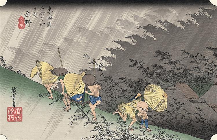 White Rain, Shono, 1833 - 1834 - Hiroshige