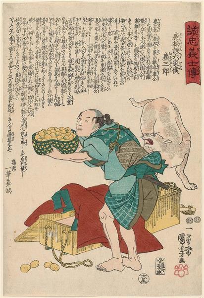Shikamatsu Kanroku's Manservant, Jinzaburô, c.1847 - c.1848 - Utagawa Kuniyoshi