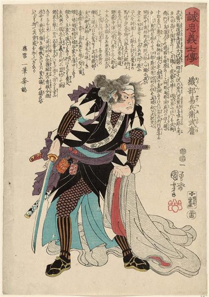 Oribe Yasubei Taketsune, c.1847 - c.1848 - Utagawa Kuniyoshi