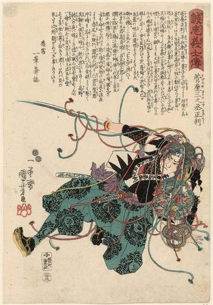 Sugenoya Sannojô Masatoshi, c.1847 - c.1848 - Utagawa Kuniyoshi