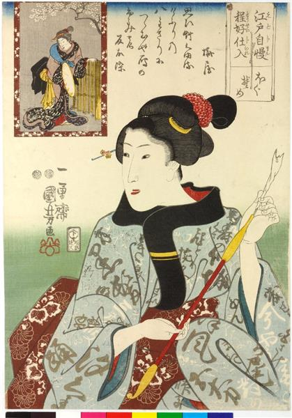 Young woman cleaning a pipe, 1850 - Utagawa Kuniyoshi