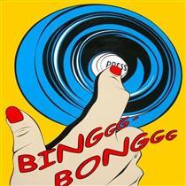 Bing Bong - Deborah Azzopardi