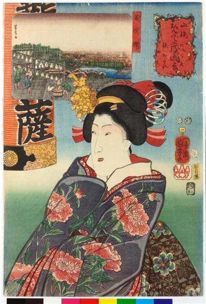 Flounder from Wakasa, 1852 - Utagawa Kuniyoshi