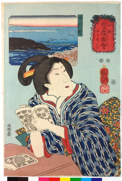Can't wait to see it, 1852 - Utagawa Kuniyoshi