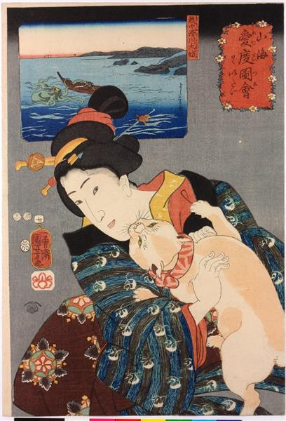 Oh, Ouch, It hurts, 1852 - Utagawa Kuniyoshi