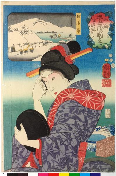 Wishing to remove makeup, 1852 - Utagawa Kuniyoshi