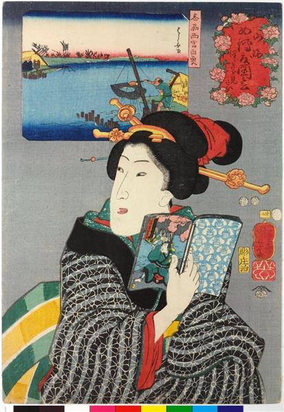 Wanting to see the next volume, 1852 - Утагава Куниёси