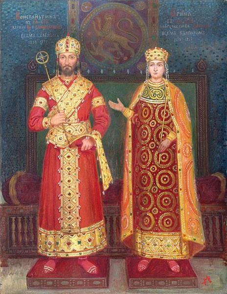Konstantin and Irina - Anton Mitov
