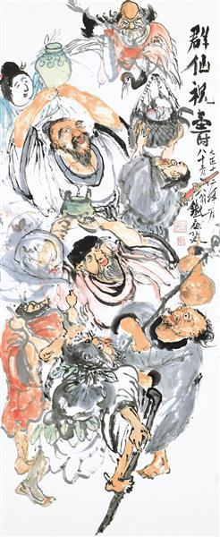 Taoist Immortals Celebrating Longevity, 1923 - Tomioka Tessai
