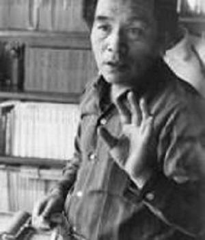 Хіроюкі Тайїма