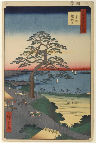 26. The Armour Hanging Pine at Hakkeizaka Bluff, 1857 - Utagawa Hiroshige