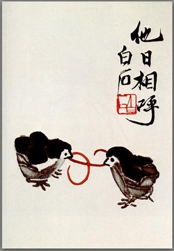 Happy Chicks, c.1946 - Qi Baishi