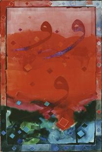 Untitled (from the 'waw' Series) - Abdul Qader Al Raes