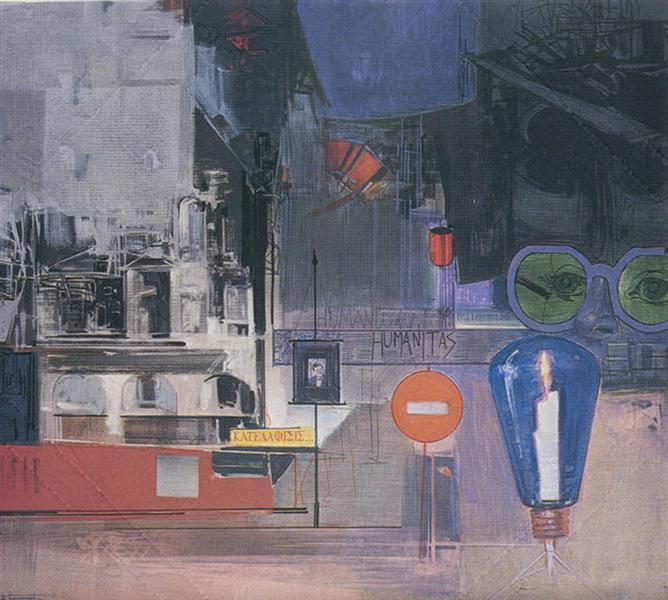 Demolition, 1969 - Алекос Контопулос