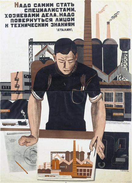 We have to become specialists, 1931 - Aleksandr Deyneka