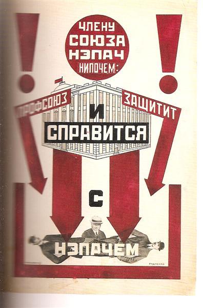 Construction - Alexander Rodchenko
