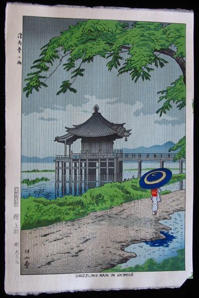Drizzling Rain in Ukimido, 1953 - Asano Takeji