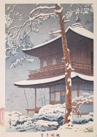 Snow at Ginkakuji, 1931 - Asano Takeji
