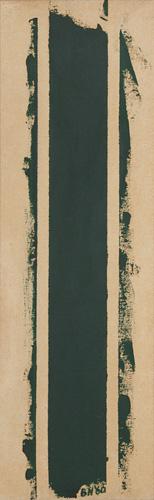 Treble, 1960 - Барнетт Ньюмен
