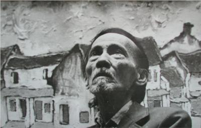 Bui Xuan Phai