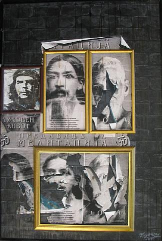 Black Wall in Macedonia, 2009 - Burhan Dogancay