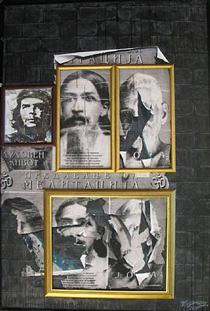 Black Wall in Macedonia - Burhan Cahit Doğançay