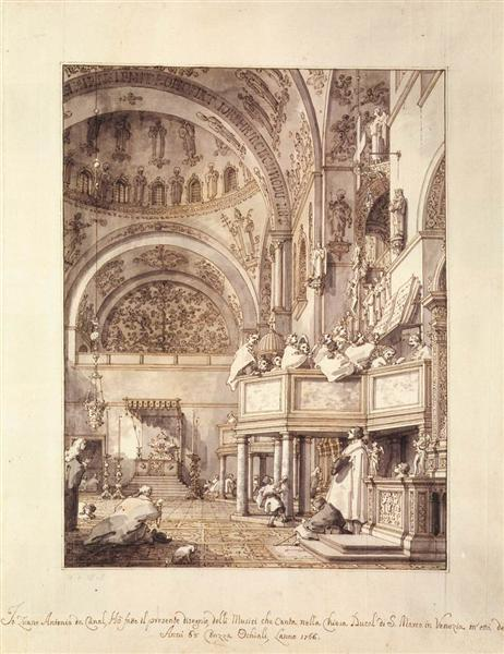 San Marco: the Crossing and North Transept, with Musicians Singing - Canaletto