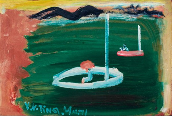 In the Middle of the Water, 1971 - Ding Yanyong