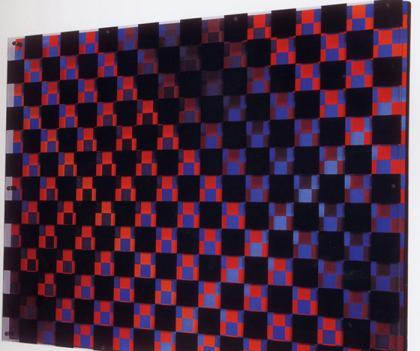 Modulação luminosa, 1967 - Eduardo Nery