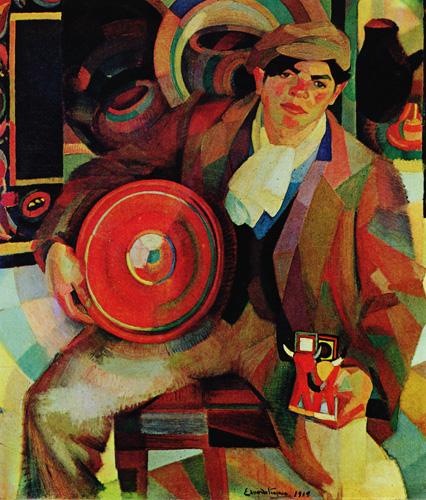 Rapaz das louças, 1919 - Eduardo Viana