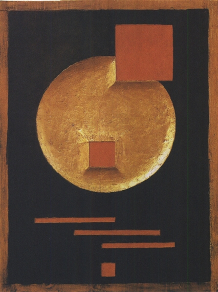 Relief Painting, 1922 - Erich Buchholz