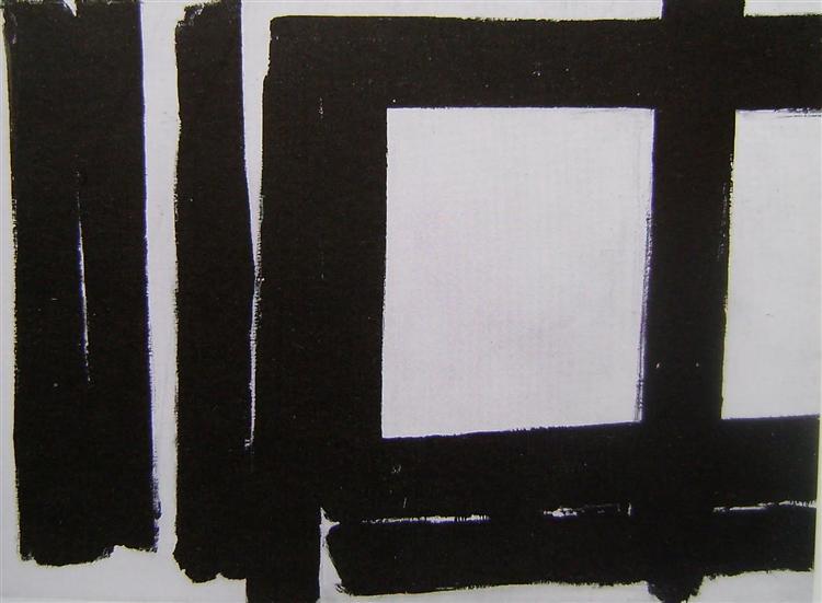 Painting No. 7 - Franz Kline
