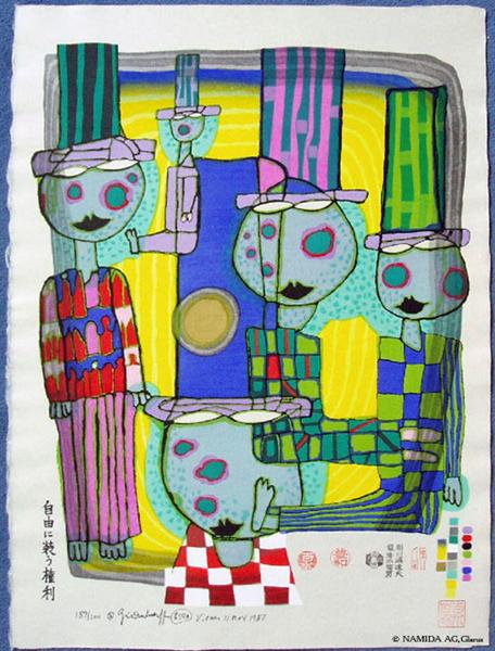 850A  The Second Skin, 1986 - Friedensreich Hundertwasser