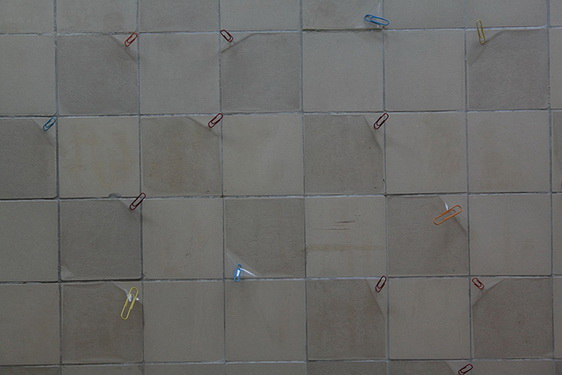 Variations, 2012 - Fusun Onur