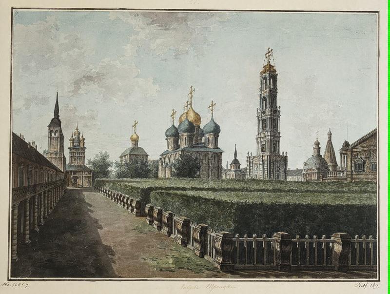Trinity Lavra of St. Sergius, 1805
