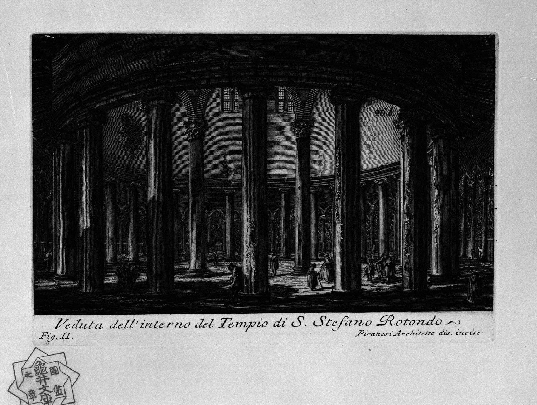 The Roman antiquities, t. 1, Plate XXV. Santo Stefano Rotondo., 1756