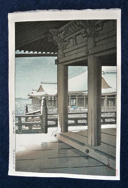 Snow Fall at Kiyomizu Temple, Kyoto, 1932 - Hasui Kawase