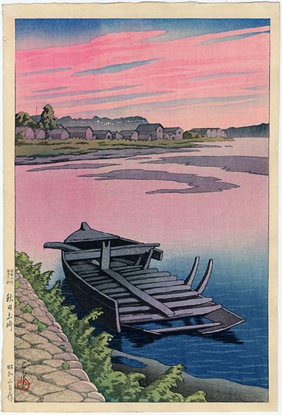 Tsuchizaki, Akita, 1928 - Hasui Kawase