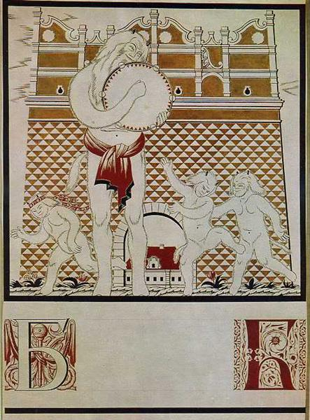 Sheet 'B' from the album 'Ukrainian alphabet', 1919 - Heorhij Narbut