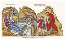 Birth of Christ - Herrad of Landsberg