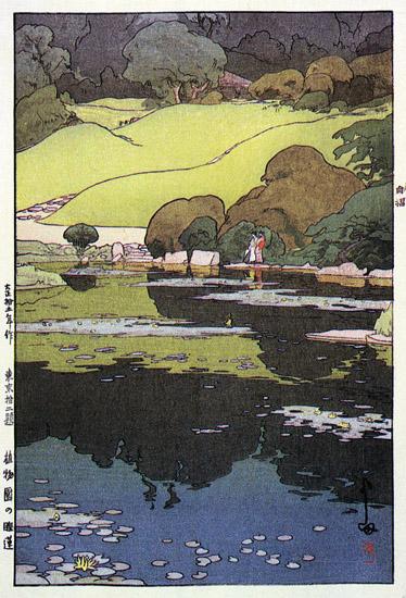 In the Botanical Garden, 1926 - Hiroshi Yoshida