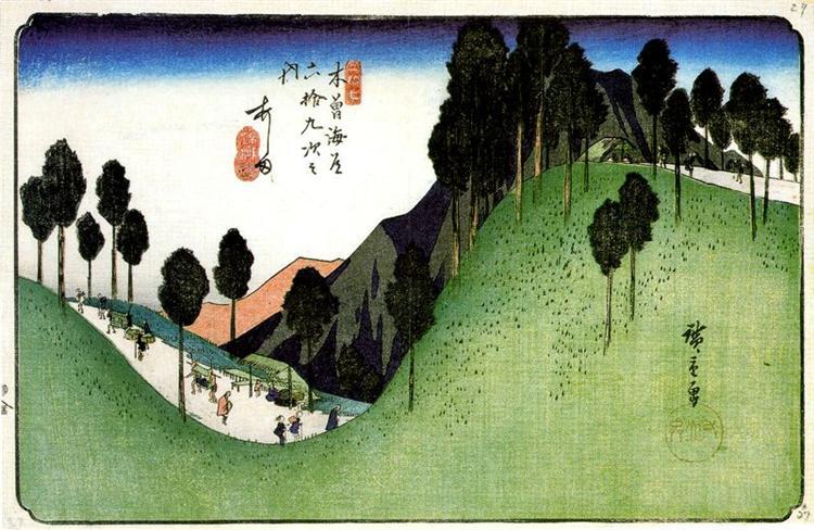 Ashida - Hiroshige