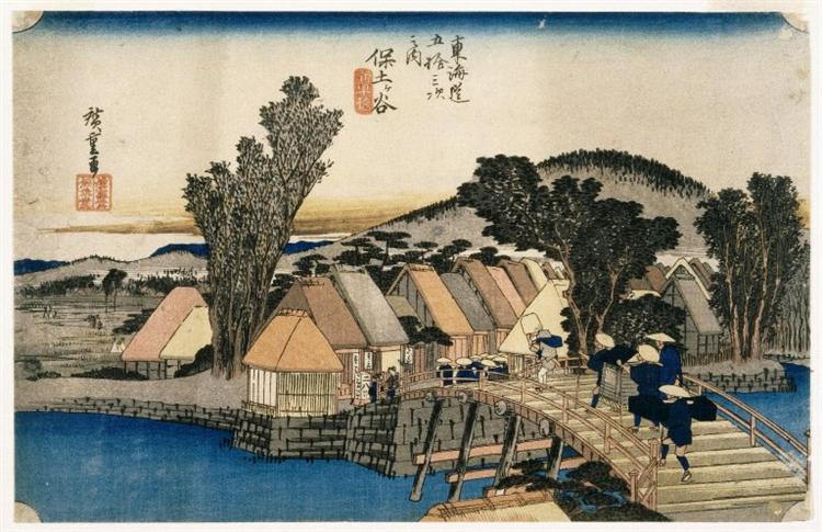 Hodogaya, Shinkame Bashi, Station 5, 1834 - Утагава Хиросигэ