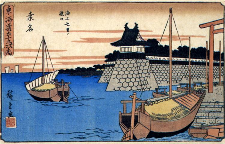 Kuwana - Hiroshige